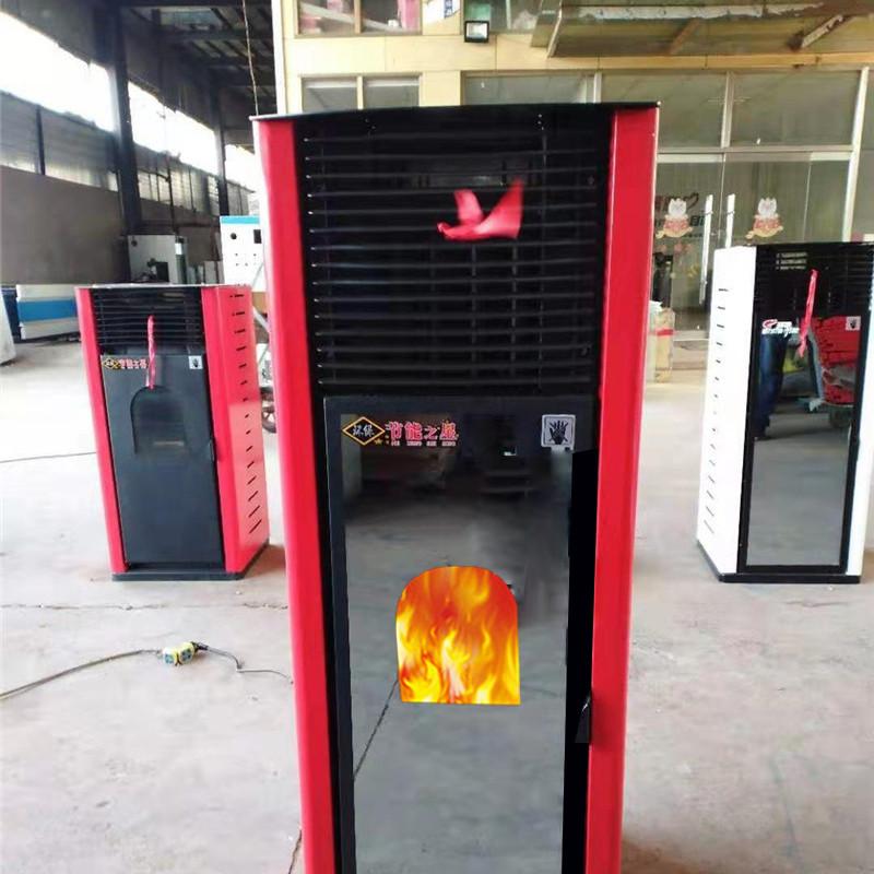 颗粒取暖炉 家用采暖炉厂家861774572