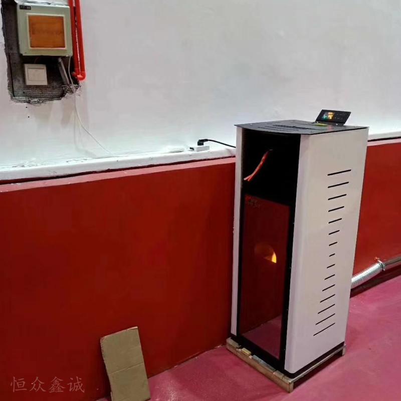 颗粒取暖炉 家用采暖炉厂家129934862