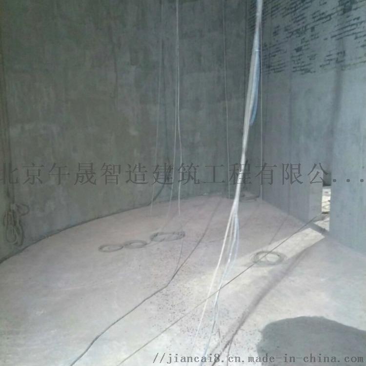 電廠晾水塔煙囪表面修補,聚合物乳液修補砂漿864998055