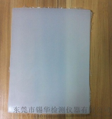 浙江锡华平板硫化机报价塑料专用量大从优79974735