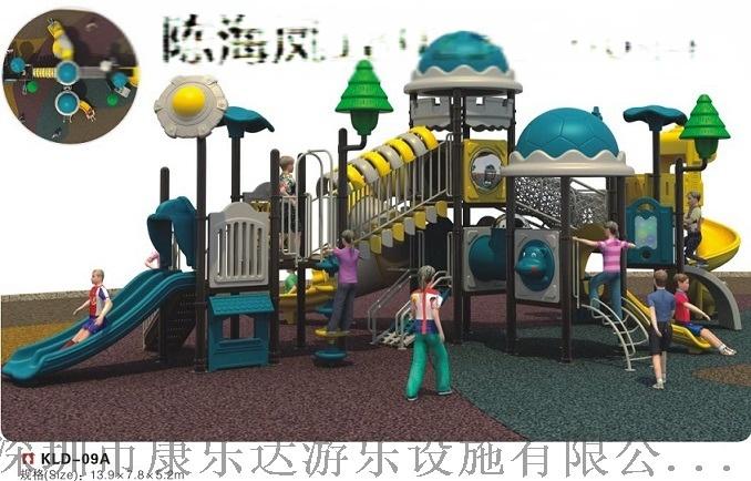 KLD-09A_看圖王.jpg