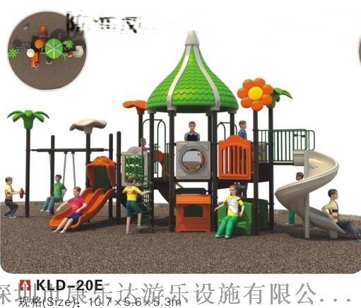 19-2011111111111_看圖王.jpg