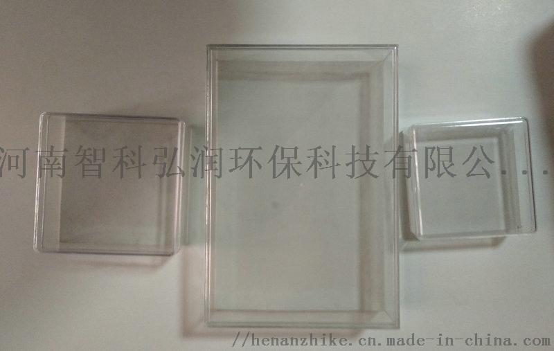 透明標本盒1- (15).jpg