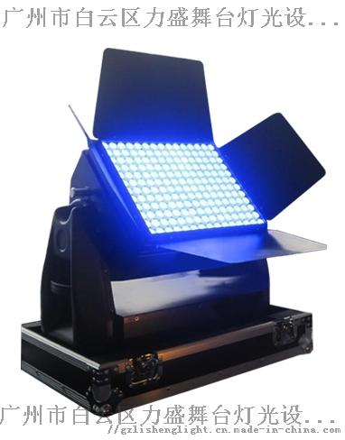 LED  180颗3合1  城市之光.png