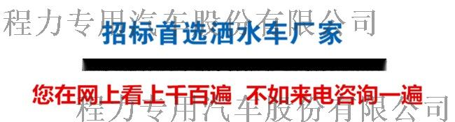 灑水車示範圖4_副本.png