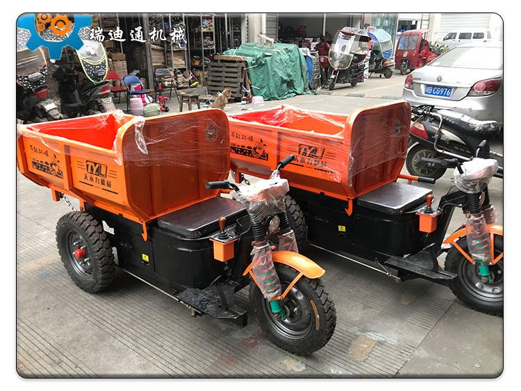 电动自卸工程三轮车 成都工程三轮车