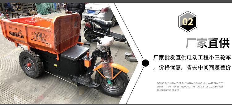 电动自卸工程三轮车 成都工程三轮车133894595