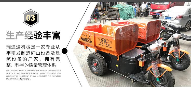 电动自卸工程三轮车 成都工程三轮车133894605