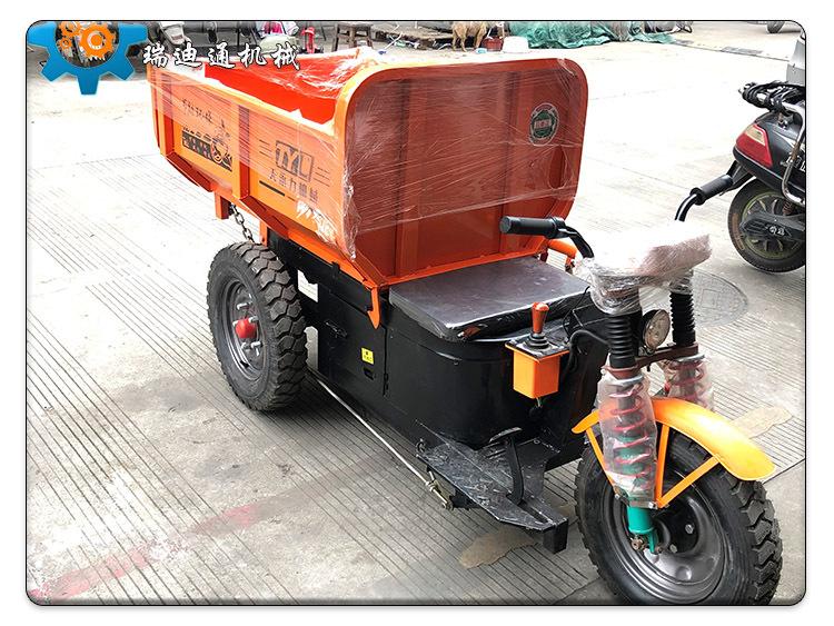 电动自卸工程三轮车 成都工程三轮车133894685