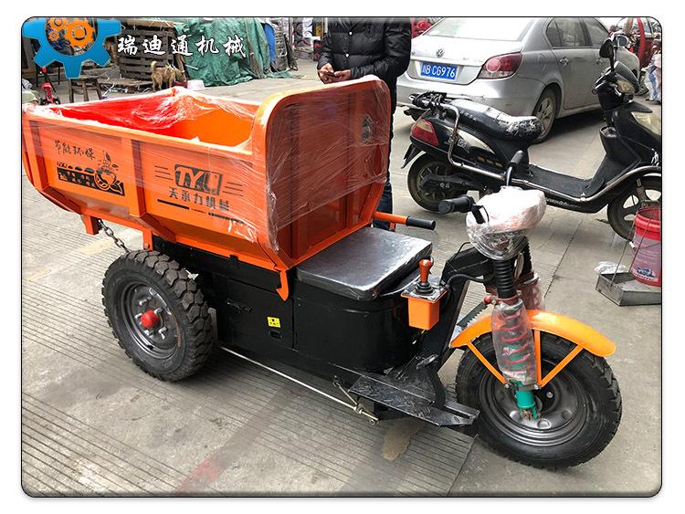 电动自卸工程三轮车 成都工程三轮车133894715