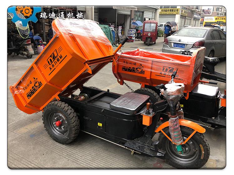 电动自卸工程三轮车 成都工程三轮车133894705