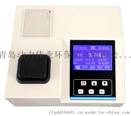DL-600D多参数水质快速测定仪133061922