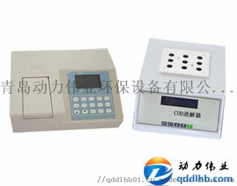 DL-500经济型COD速测仪865569212