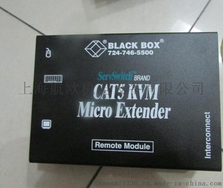 Black box延长器ACU4201A866569682