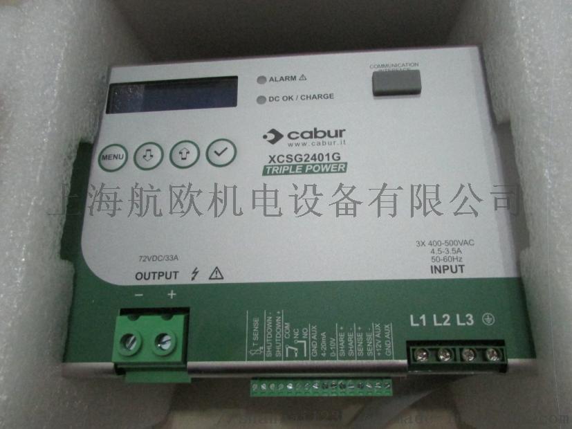 CABUR电源XCSG481C133693452