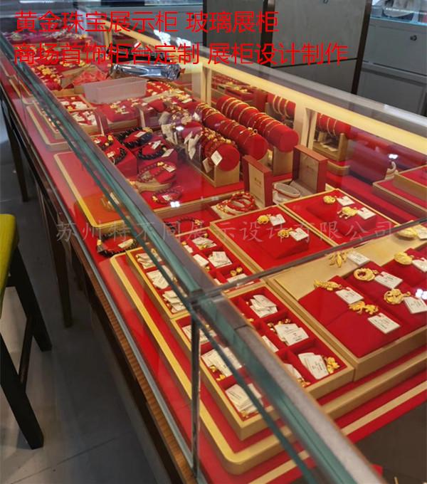 蘇州珠寶展櫃 精品展示櫃  玻璃展櫃 博物館展示櫃133712885