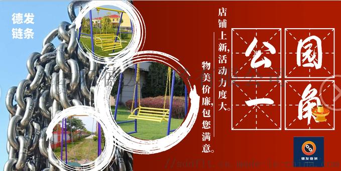 微信图片_20201005194203_副本.png