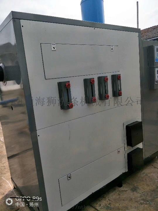 800公斤洗衣房用生物質蒸汽發生器876187355
