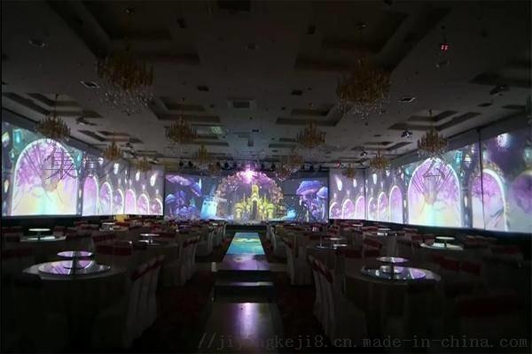 全息宴会厅