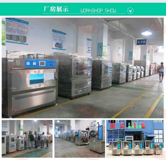 重庆模拟环境高低温冲击试验箱134215455