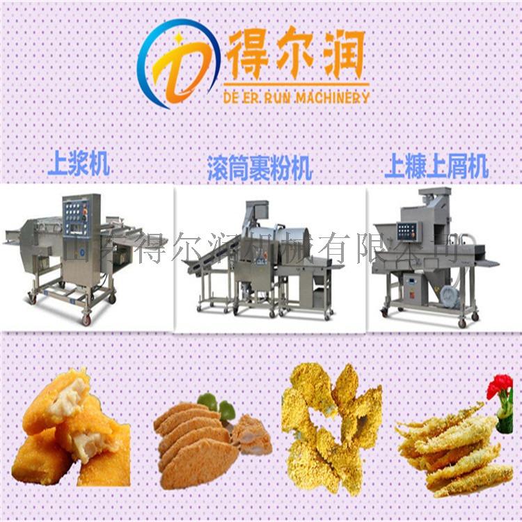 鸡排裹雪花片机 鸡排上粉设备 正新鸡排裹粉机器52834992