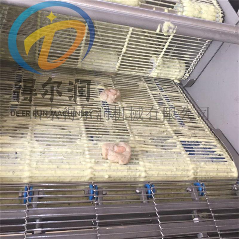 得尔润鱼排上浆机 鱼排裹面包糠设备 鱼排上糠机867850102