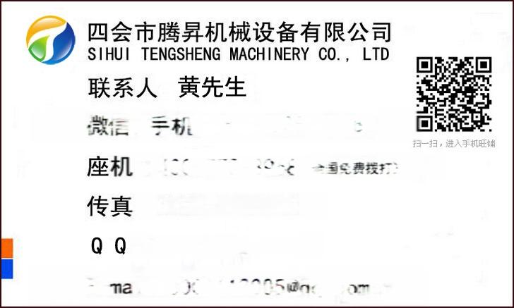 毛棍清洗機 中藥材清洗機 海產品清洗機99661375