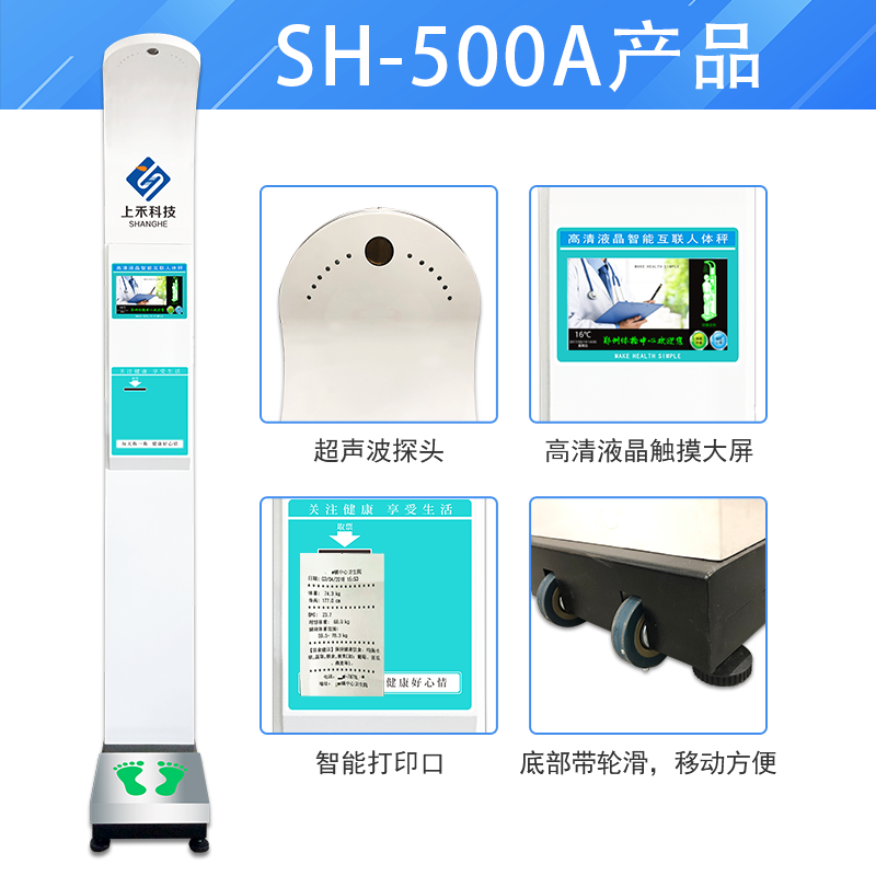 500A (2).png