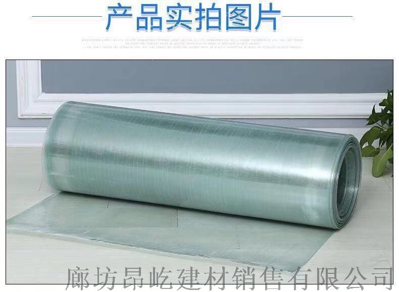 唐山FRP透明采光板屋面玻璃钢阻燃防腐瓦132564792
