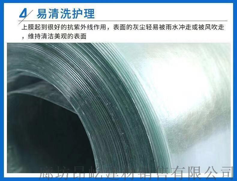 唐山FRP透明采光板屋面玻璃钢阻燃防腐瓦132564772