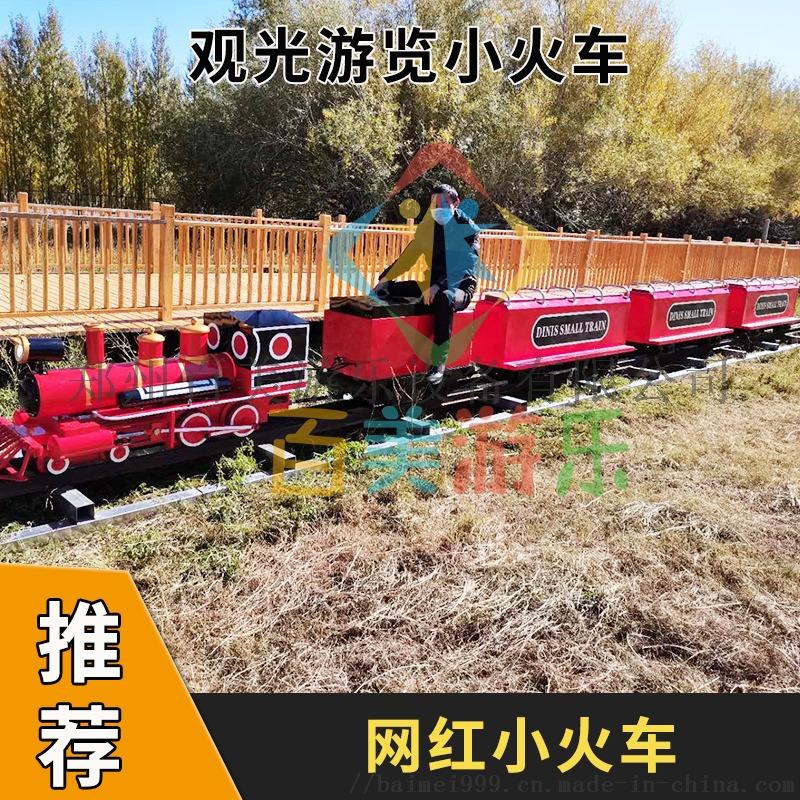 网红有轨道小火车现场实拍.jpg
