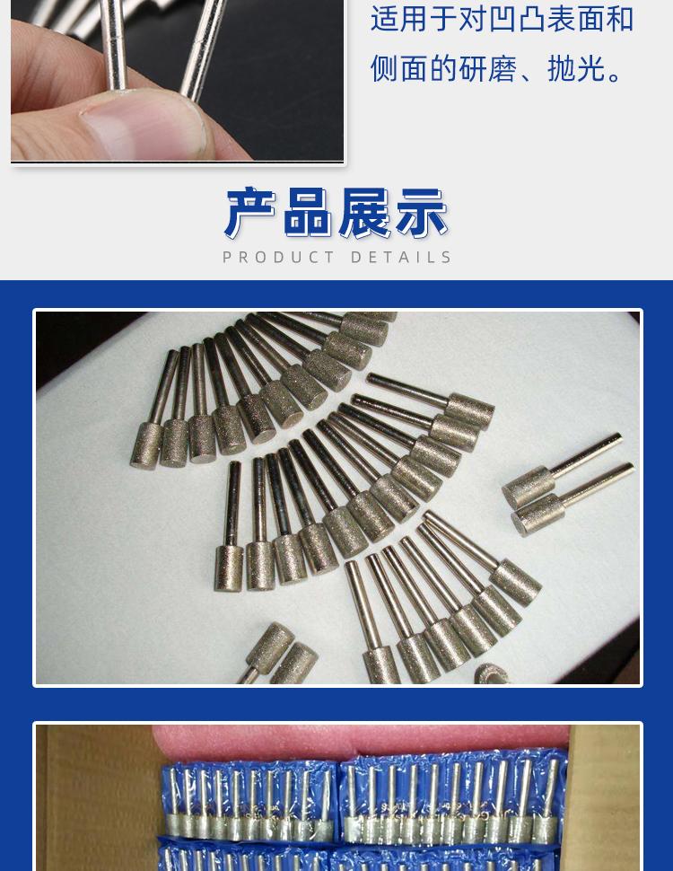 产品6_04.jpg
