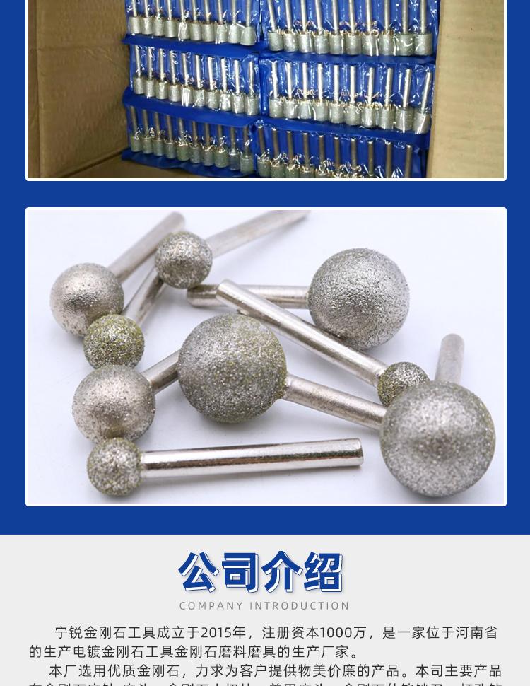 产品6_05.jpg