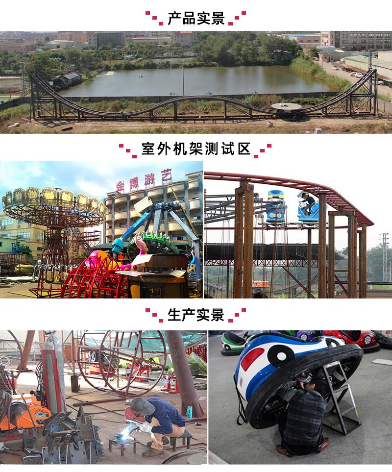 2020年新款陸地32座環遊世界遊樂設備生產廠家134946115