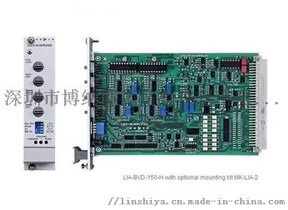 LIA-BVD-150-L.png