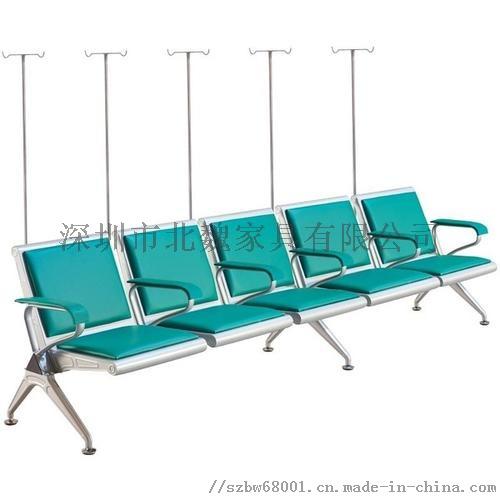 医院用椅子-医院常用输液椅-医院注射用的椅子899459185