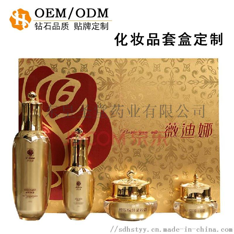 化妆品套盒代加工,抗衰抗皱滋养护肤品套盒贴牌定制134930652