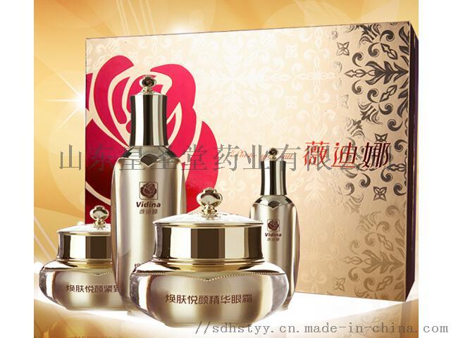 化妆品套盒代加工,抗衰抗皱滋养护肤品套盒贴牌定制134930622