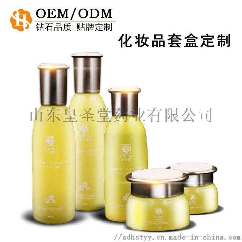 化妆品套盒代加工,抗衰抗皱滋养护肤品套盒贴牌定制134930642