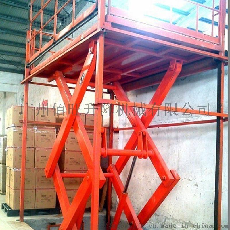 SJG型佰旺固定式升降机固定式升降货梯定制维修866365262
