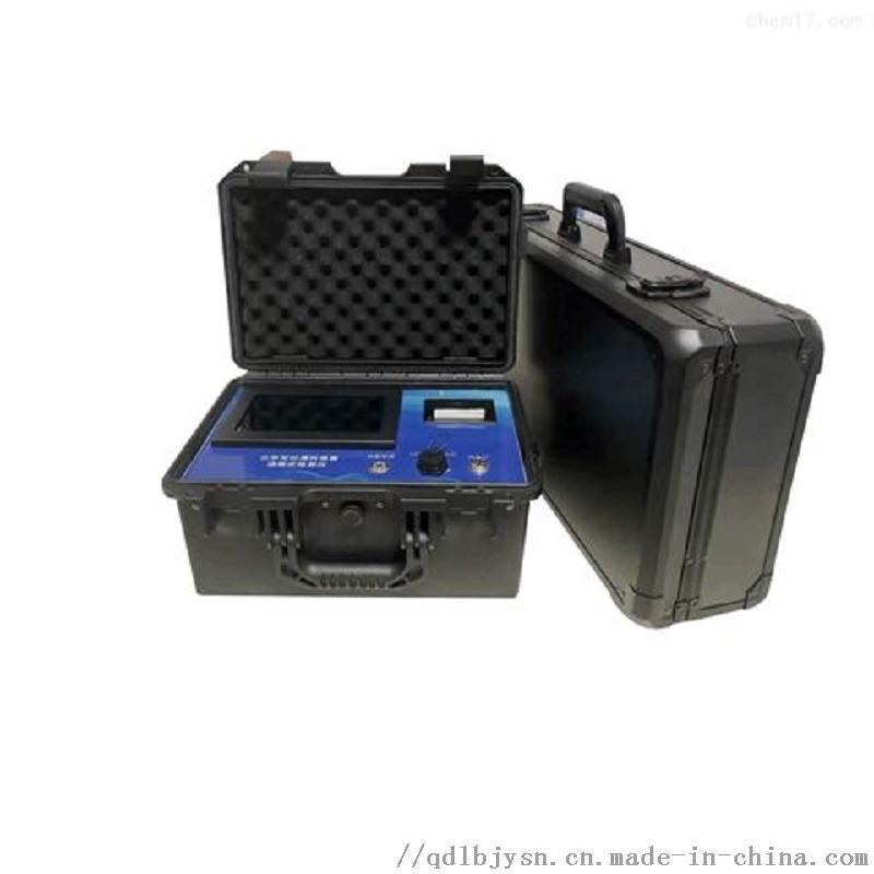 便携直读油烟检测仪 LB-7026油烟检测135129102