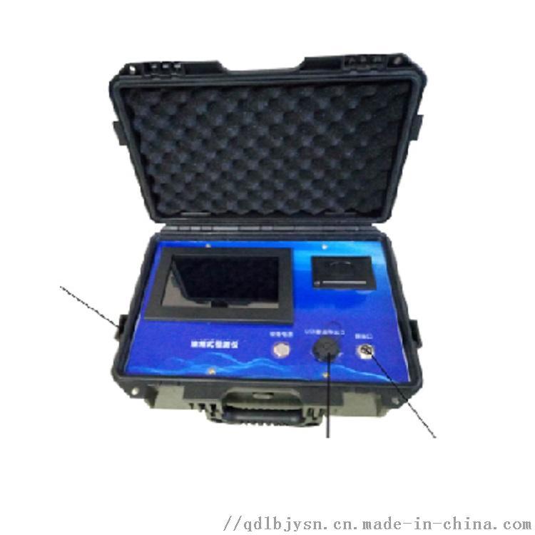 重量轻LB-7026型便携式油烟检测仪155859345