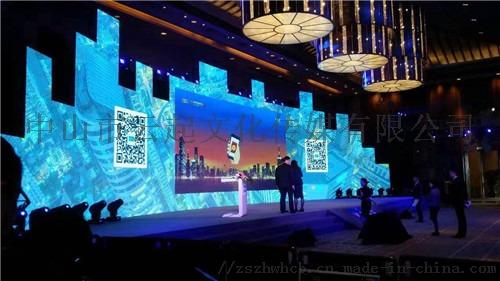 中山古镇舞台灯光音响出租公司,年会策划、表演节目135194455