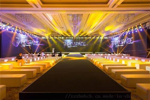 中山小榄舞台灯光音响出租公司、年会策划、表演节目135195225