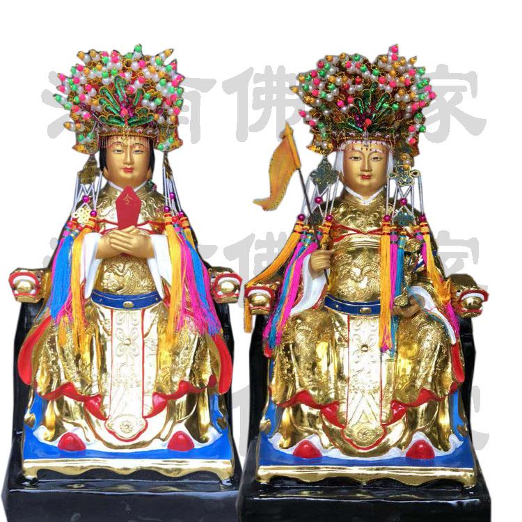 1.3米十二   送子娘娘神像135204852