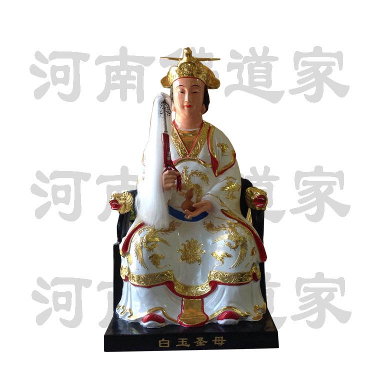 1.3米十二   送子娘娘神像868550812