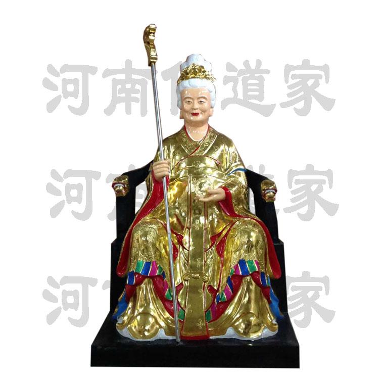 无圣老母佛像 十二老母神像厂868551062