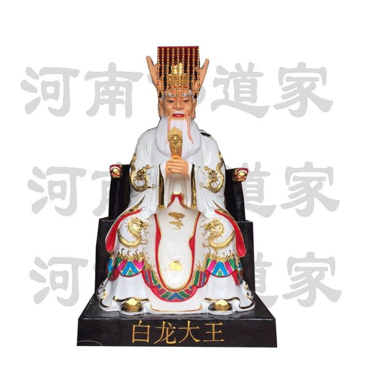四海龙王佛像 青龙爷佛像厂868551192