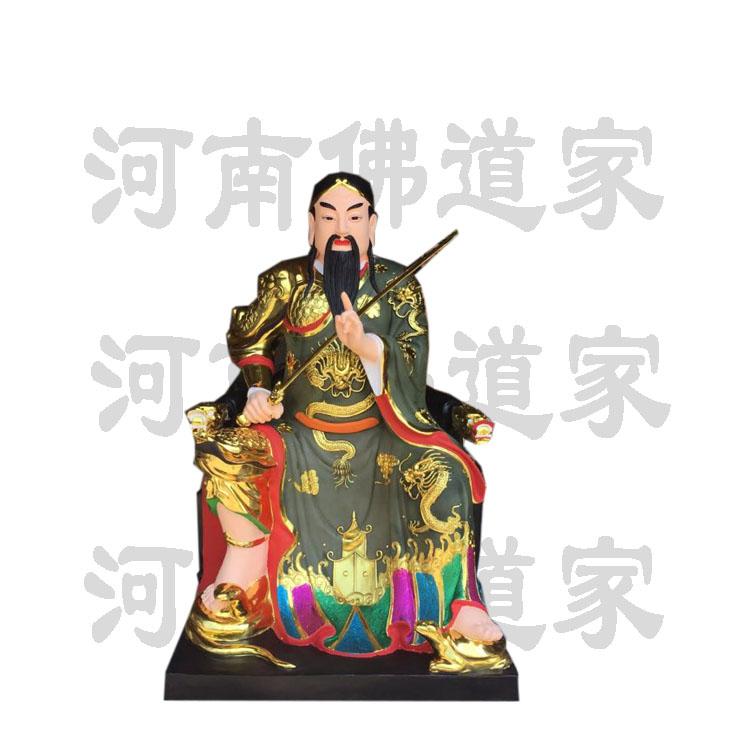 真武大帝佛像 无量天师图片868551172