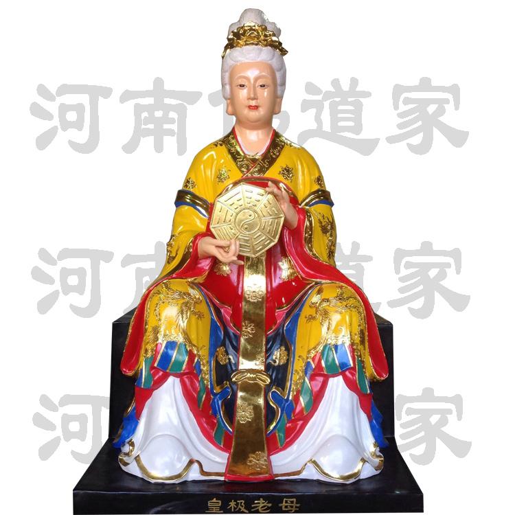 十二老母佛像 九龙圣母神像厂135205562